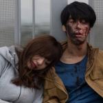 どうしようもない恋の唄 映画感想・評価・レビュー