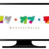 映画「ゴジラ キング・オブ・モンスターズ(2019)」動画フル[吹き替え・字幕]