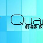 「劇場版 仮面ライダージオウ Over Quartzer」動画配信で無料視聴!DailymotionやPandoraより高画質!