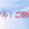 「ヒキタさん!ご懐妊ですよ」映画動画配信で無料視聴!ヒキタクニオの妊活経験を実写