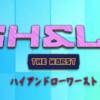 映画『HiGH&LOW THE WORST』動画フル無料視聴!