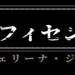 マレフィセント2(映画)動画配信でフルを無料視聴!【日本語吹き替え・字幕対応】