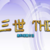 映画「ルパン三世 THE FIRST」動画配信でフルを無料視聴!アニポ・kissanime・Anitube