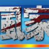 映画「台風家族」動画配信で無料視聴!【草なぎ剛・新井浩文・MEGUMI・中村倫也】